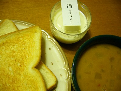 パンとスープカレーとプリン