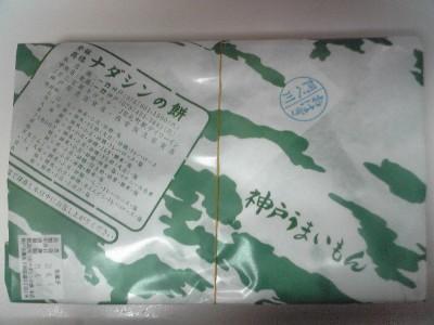 ナダシンの餅
